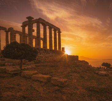 Zien rondom Athene